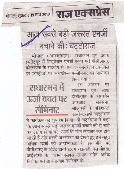 dating dainik bhaskar Jagran date 03-05-2014, top rajasthan news in hindi, tilugu film video hindi, m pune hindi news com, dainik jugashanka bengali news paper 22 09 2014, xvideoindia, amar ujala newspaper of 23 april 2014, 8 may 2014 rajasthan patrika jodhapur, 14-5-2014 nagaur bhaskr, dinathanti, 21st may2014 danik bhaskar, telugu sakshi news paper on.